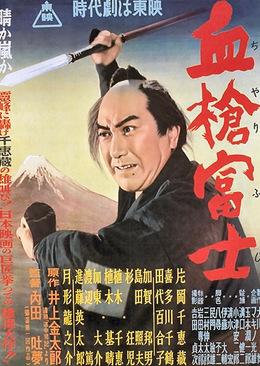 Chiyari_Fuji_poster