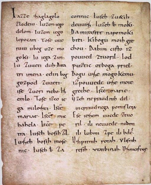 An example of Carolingian minuscule.