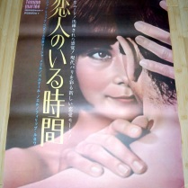 A Married Woman (Japan)