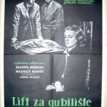 Elevator to the Gallows (Yugoslavia)