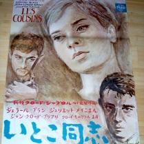 Les Cousins (Japan)