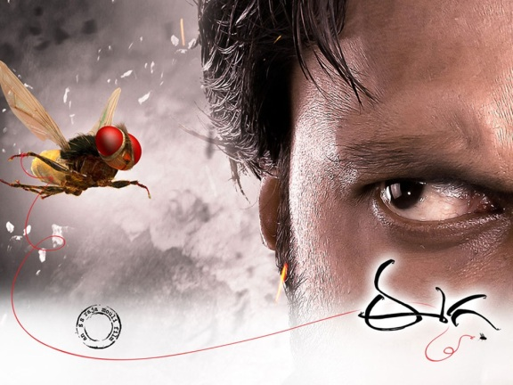 Sudeep in Eega Movie Wallpapers